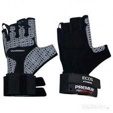 Перчатки атлетические, мужские, цвет -черно-серые, размер: L, модель: SB-16-1058