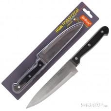 Нож с пластиковой рукояткой CLASSICO MAL-03CL поварской малый, 15 см, т.м. Mallony