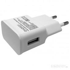 Сетевое зарядное устройство Energy ET-09, цвет - белый