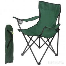 Кресло складное DW-2009H с подлокотниками/подстаканниками (зеленое)