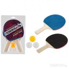Набор для игры в пинг-понг PPS-01, (2 ракетки, 3 мячика)