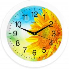 Часы настенные кварцевые ENERGY модель ЕС-97 подсолнух