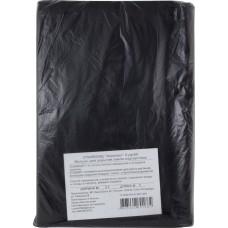 Спанбонд укрывной №60   (1,6*6м), черный