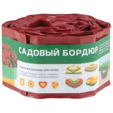 Бордюр для газонов, грядок Park(С) H=10 cm, L=9 m красный