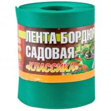 """Лента бордюрная садовая """"Классика"""" ЭКО37ПС H=15см, L=9м зеленые оттенки, текстурированный"""