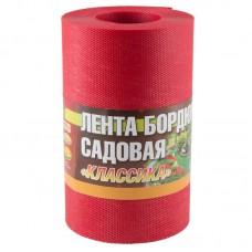 """Лента бордюрная садовая """"Классика"""" ЭКО38ПС H=20см, L=9м красные оттенки, текстурированный"""