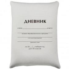 "Подушка антистресс DP-02-J ""Дневник"", размер 30*20 см"