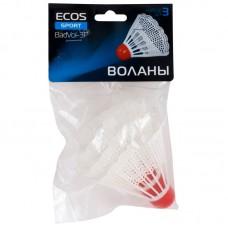 Воланы (набор из 3 шт) BadVol-3P, Материал: пластик, Упаковка: пакет на подвесе