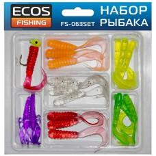 Набор рыбака FS-063SET