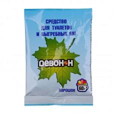 Порошок Девон-Н 60 г. (для биотуалетов, выгребных ям, удаления запахов и загрязнений)