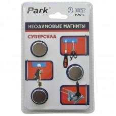 Неодимовые (редкоземельные магниты) 3 шт, 3000 Гс MAG14 Park