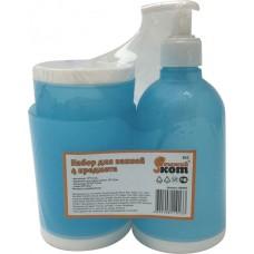 Набор для ванной 4 предмета BS2: диспенсер, держатель для зуб щеток, мыльница, стакан