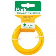 Леска  для триммеров Park 1,6мм, 15м, круг (СДВ)
