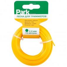 Леска  для триммеров Park 2,4мм, 15м, круг (СДВ)