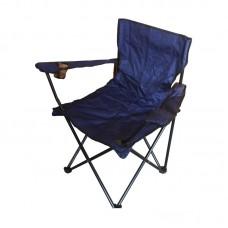 Кресло складное DW-2009H темно-синее