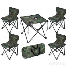 Набор складной стол и четыре стула в чехле TD-09 (камуфляж)