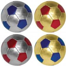 Мяч игровой (размер №2, 4 цвета в ассортименте)
