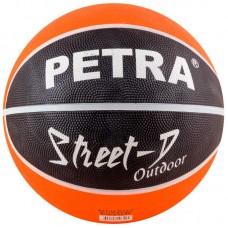 Мяч баскетбольный BB-042