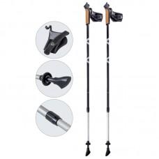 Палки для скандинавской ходьбы телескопические, AQD-B015 gray