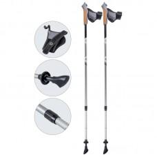 Палки для скандинавской ходьбы телескопические, AQD-B016 gray-met
