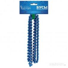 """Бусы """"Классик"""", длина 2,7м, цвет - синий"""