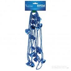 """Бусы """"Колокольчики"""", длина 2,7м, цвет - синий"""