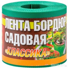 """Лента бордюрная садовая """"Классика"""" ЭКО36ПС H=10см, L=9м зеленые оттенки, текстурированный"""