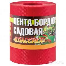 """Лента бордюрная садовая """"Классика"""" ЭКО37ПС H=15см, L=9м красные оттенки, текстурированный"""