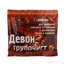 Средство Девон-Трубочист для чистки дымоходов и печных труб, 40гр.