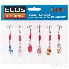 Набор блесен для ловли рыбы 6 шт FS-06SET