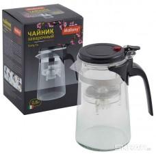 Чайник заварочный с кнопкой серия Gung Fu, литраж - 700 мл, тм Mallony