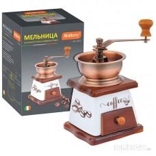 Мельница для ручного помола кофейных зерен, серия Mulino, р-р 10*16 см, бук/фарфор, тм Mallony