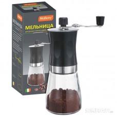 Мельница для ручного помола кофейных зерен, серия Mulino, р-р 6,6*18 см, жернова из грубой керамики, тм Mallony
