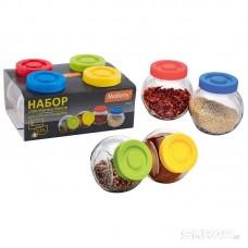 Набор из 4 стеклянных банок (по 0,15 л) VASO с пластиковыми кр-ми для сыпучих продуктов, тм Mallony