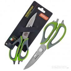 Ножницы кухонные многофункциональные KS-128, 22,8 см