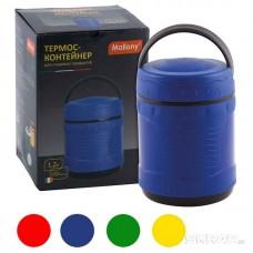 Термос Mallony FS2610, 1 л, нерж.сталь, контейнер для пищ. продуктов