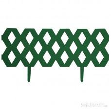 """Забор """"Ромб"""" декоративный, гибкий L=1,2м, H=22см (2шт по 60см и 4 ножки) темно-зеленый"""