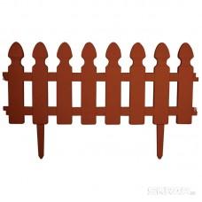 """Забор """"Штакетник"""" декоративный L=2м, H=21см (4шт по 50см и 8 ножек) терракотовый"""