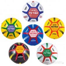 Мяч игровой PB-110-MIX PETRA
