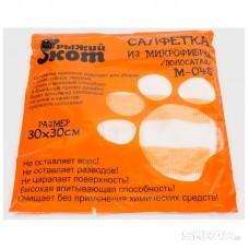 Салфетка из микрофибры M-04S полосатая, цвет: оранж.,белый, размер: 30*30 см