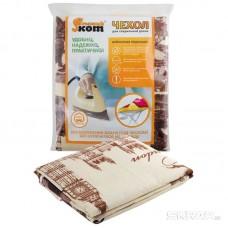 Чехол для глад доски (ткань+войлок), 130x48 см